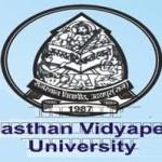 rajasthan-vidyapeeth